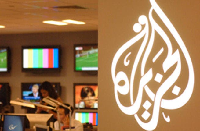 Al Jazeera are looking at buying the former NYT offices in New York