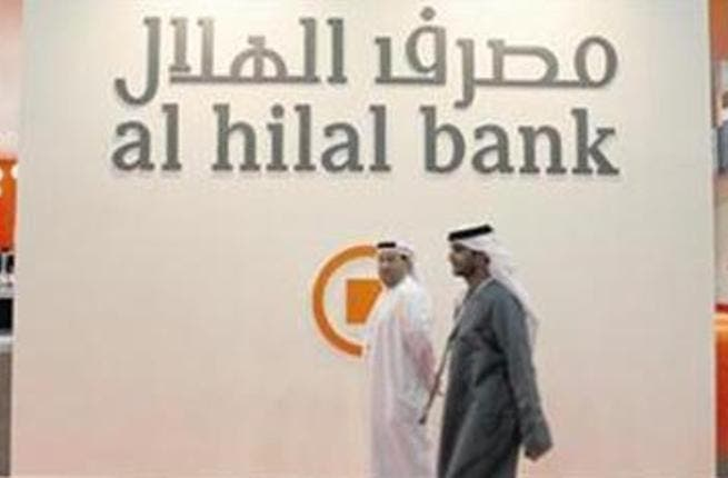 Arab banks need to deepen economic cooperation with banks, bankers say