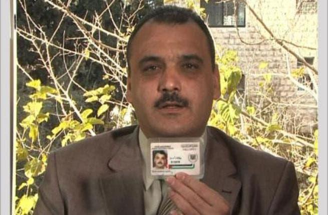 Alaeddin al-Sabbagh, head of public relations for the Syrian intelligence