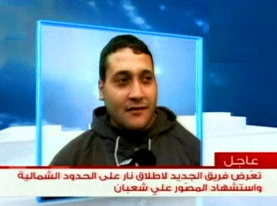 The Lebanese are enraged at the Syrian chaos after the death of Ali Shaaban, a cameraman for Al-Jadeed television