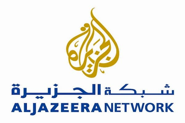 Sources alleging that journalists were instructed to favor the Brotherhood are said to be the main reasons behind the mass resignations.