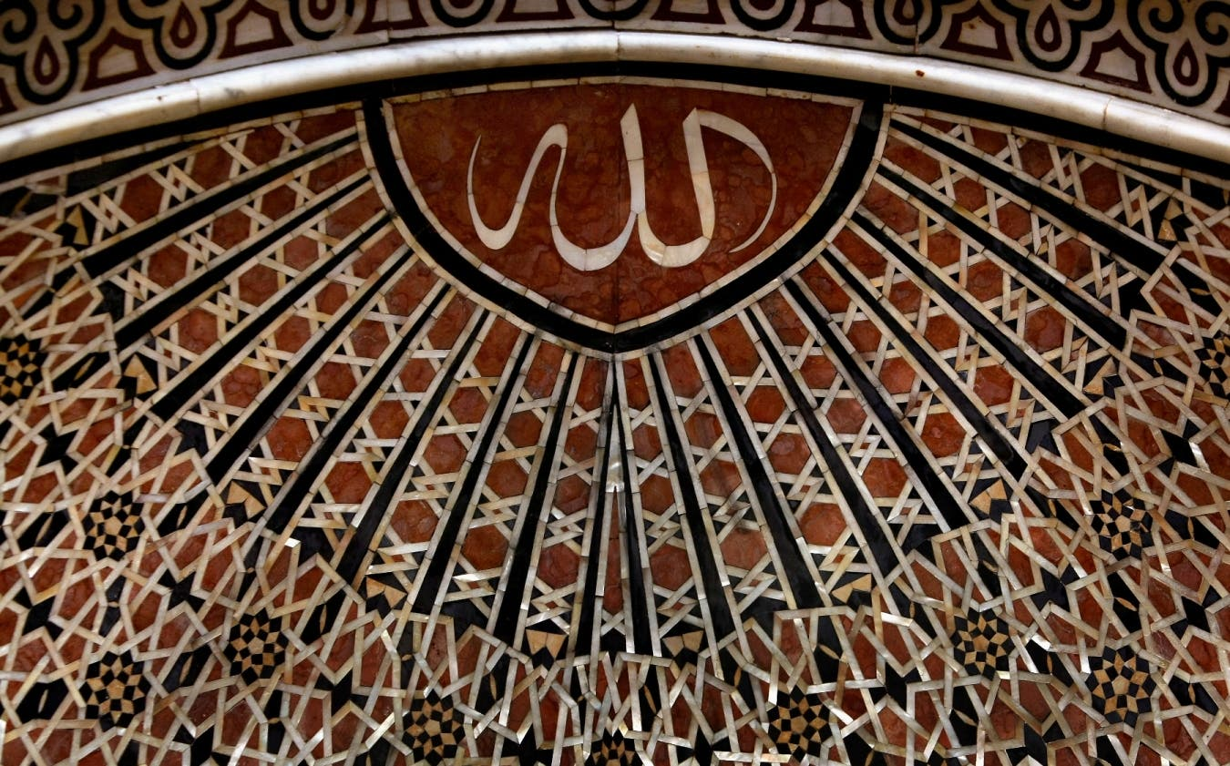 The 'brand' of Islam is indelibly marked in many a religious artifact and structure particularly in the holiest sites of Medina and Mecca.