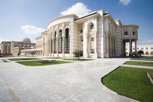 American University of Sharjah remains one of the most expensive in the UAE (Photo credit: Getty images).
