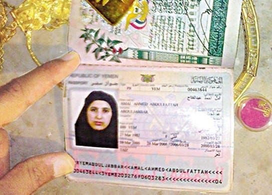 Amal's passport which was found in bin Laden's bedroom.