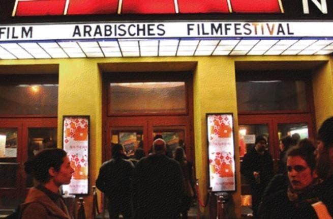 Photo: Courtesy of 4th Arab Film Festival Berlin