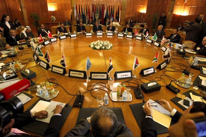 Arab League summit (used for illustrative purposes)