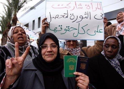 Arab women rights