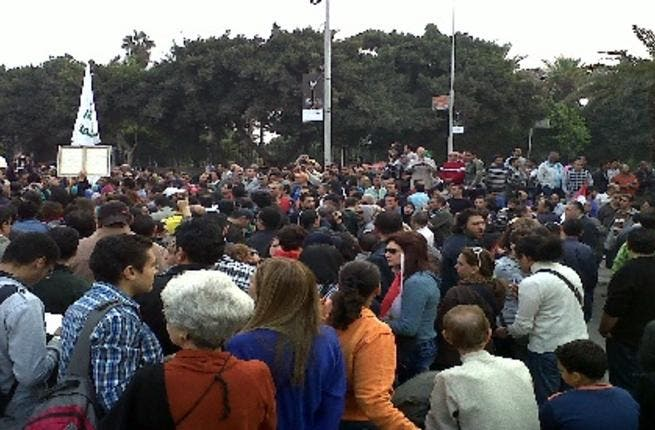 The previous march hit Tahrir Square on November 27