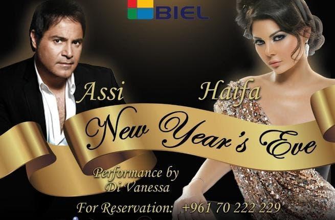 Assi and Haifa