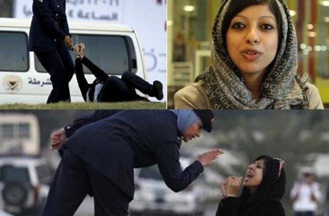 Zainab al-Khawaja, Bahrain activist (courtesy of the Times of Ummah)