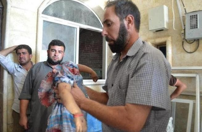 The young girl beheaded in Syria