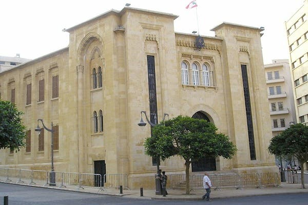 Lebanese Parliament building in Beirut (Source: Wikimedia Commons)