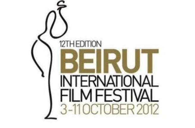 Directors from over 30 countries had their films featured in the Beirut International Film Festival (Picture: BIFF)