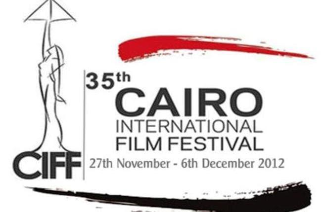 Cairo International Film Festival.