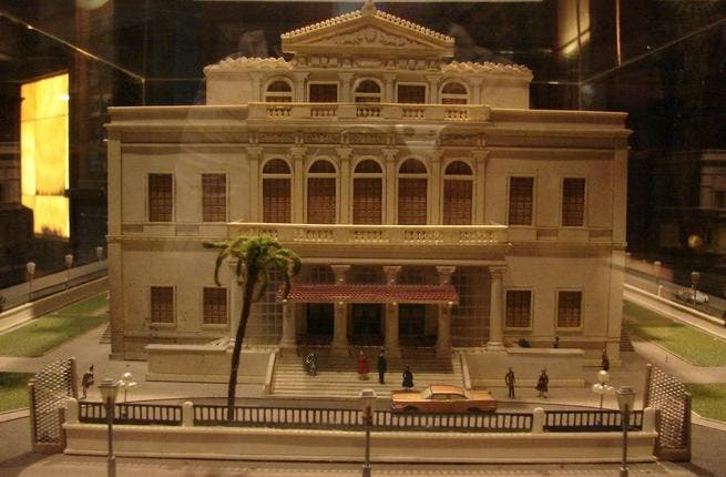 Cairo Opera House (in miniature!)