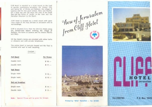 A hotel brochure and the story of a Palestinian birthright: The Cliff Hotel is built on land the Ayyad family have owned ahead of the very notion of an Israeli state, says a family member.