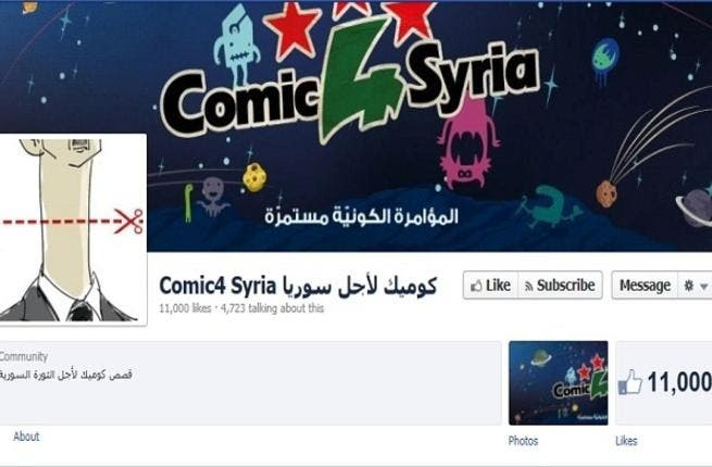 Comic4Syria's Facebook page