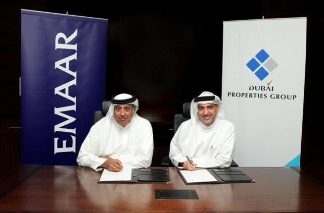 DPG and Emaar complete land transaction