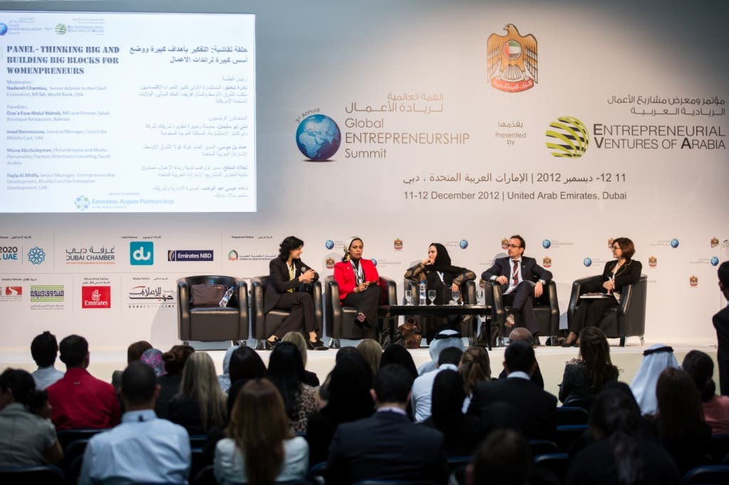Dubai hosted the Global Entrepreneur Summit last December. Speakers and panels focused on women entrepreneurship in the region (Courtesy of Trade and Export Middle East)