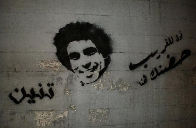 El Teneen is well known for his political graffiti which gained notoriety  in Egypt in the 2011 revolution