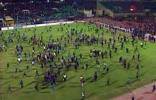 Local Egyptian games have been suspended until further investigation.