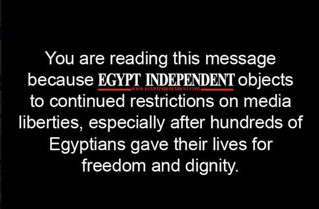 One of the messages on Egypt's