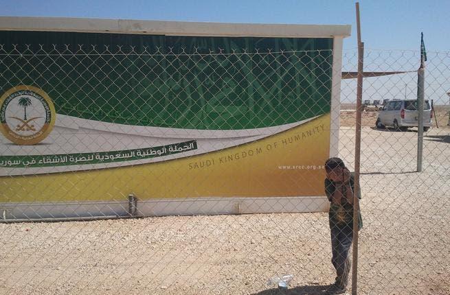 One of Zaatari Camp's younger inmates