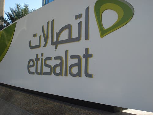 Etisalat has completed its purchase of a 53 per cent stake in Maroc Telecom from Paris-listed Vivendi for €4.14 billion euros.