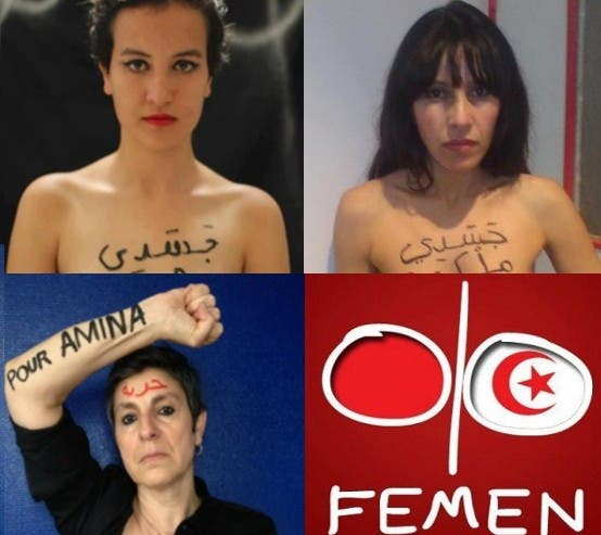 FEMEN Tunisia (Facebook)