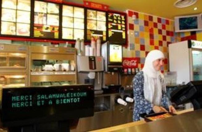 Fast food restaurant sex