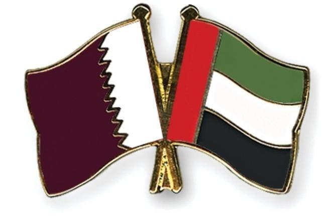 Qatar United-Arab-Emirates flags