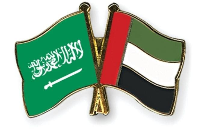 Saudi Arabia and UAE flags