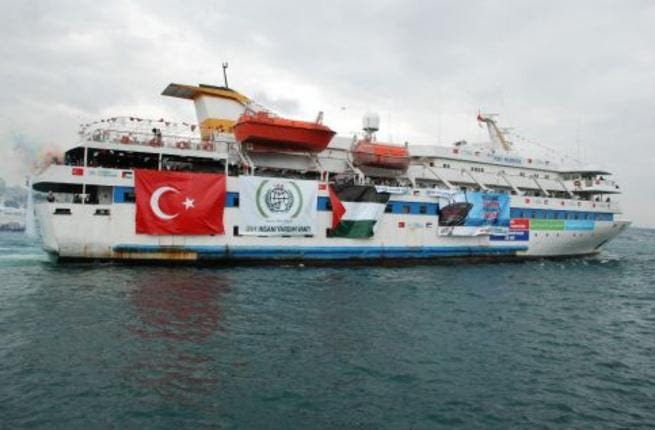 The Gaza Flotilla was intended to bring much needed aid supplies to the blockaded Palestinian territory (File Archive)