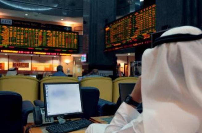 GCC profits show mixed results  for GCC regions
