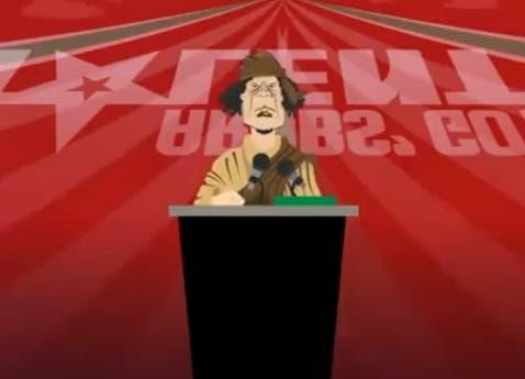 Singing, Zenga-Zenga!