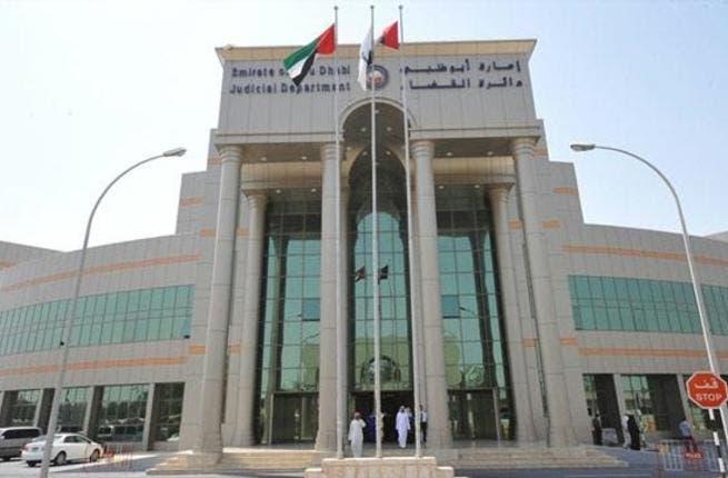The Abu Dhabi Criminal Court