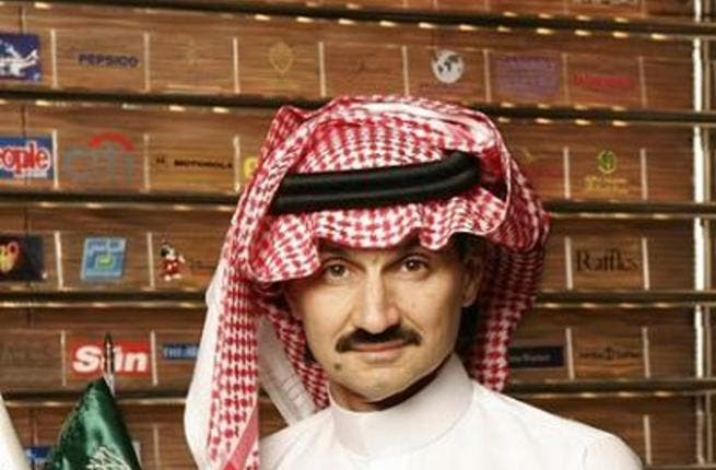 Al-Waleed has been featured in Bloomberg's Billionaires Index with a personal fortune of $30.5 billion as of Feb. 25, 2014.