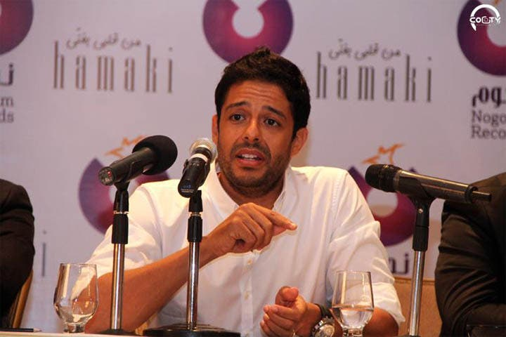 He holds no grudges....Mohammad Hamaki during the press conference.