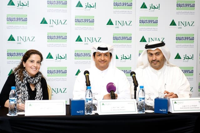 During the press conference