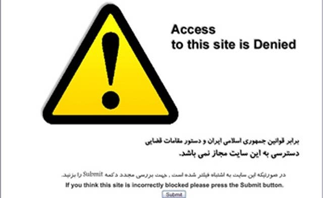 The Voice of Russia website as it appears in Iran.