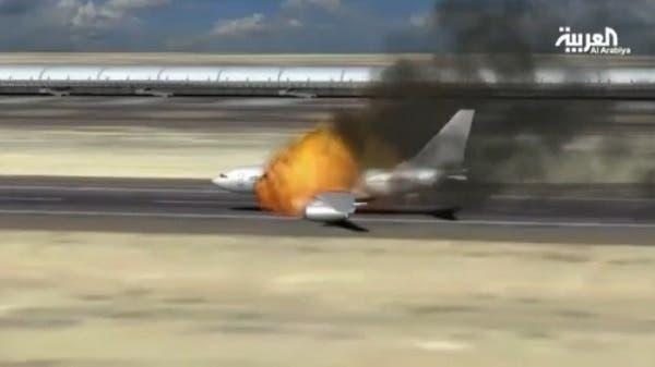 The FSA hit the plane as it was landing in Damascus International Airport. (Al Arabiya)