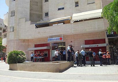 The scene outside Hapoalim bank in Bersheeba, Israel on Monday afternoon. Image courtesy of ynetnews.com