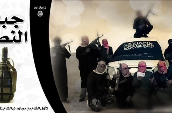 Screenshot from Jabhat al-Nusra's inaugural video