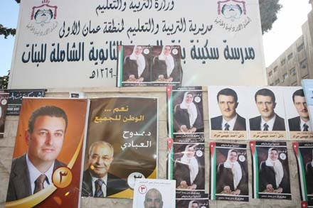 More male candidates dominate the Jordan electoral playing field than women