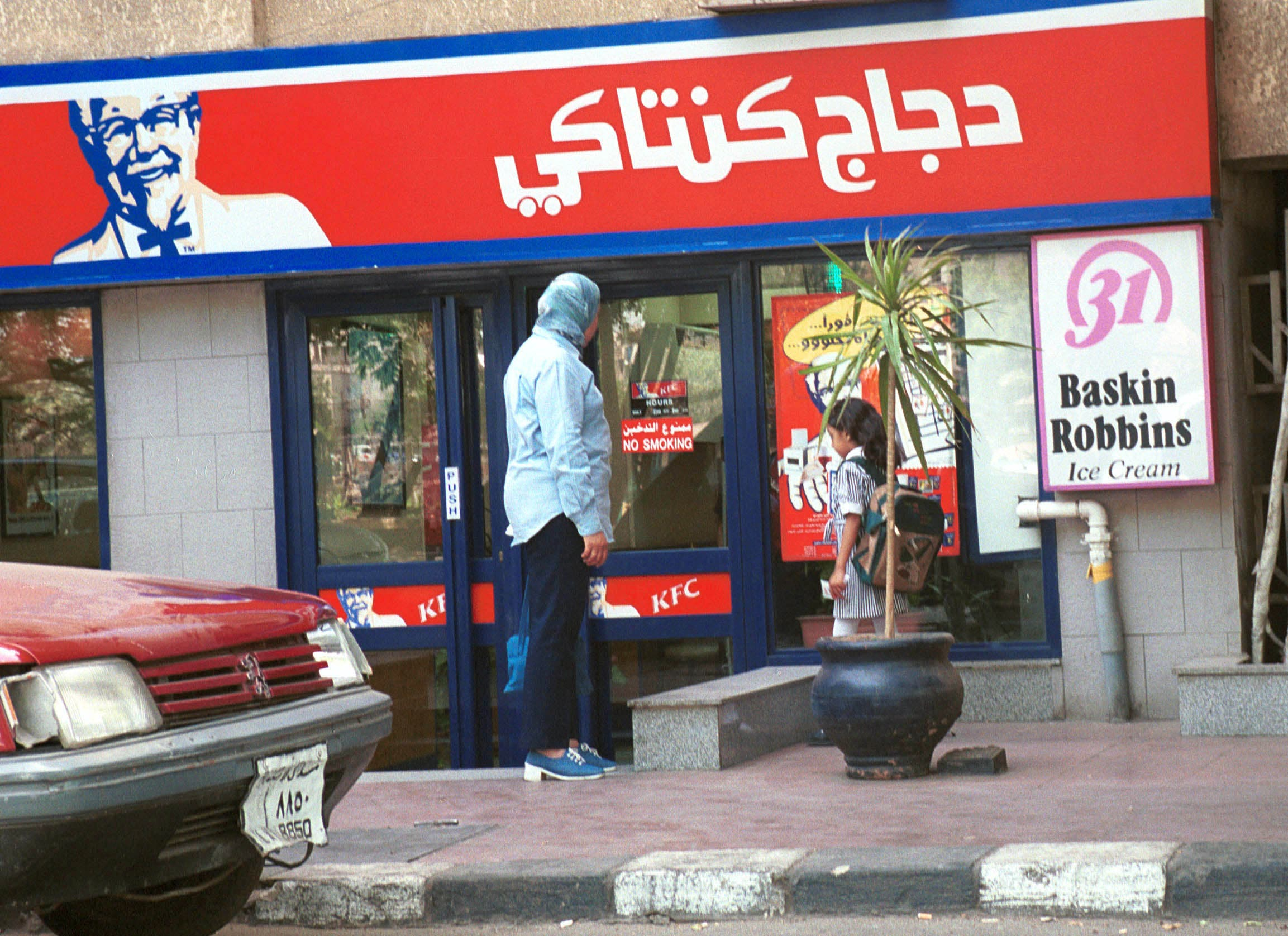 KFC is a staid favorite in Egypt: Arab teen tastes and fashion appear not be a far cry from teen fads of the 80s, nor do these brand choices reflect a degree of sophistication that might be expected from exposure to more options. Sophistication it would seem is the preserve of yesterday not tomorrow.