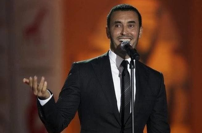 Available: Kadim Al Saher.