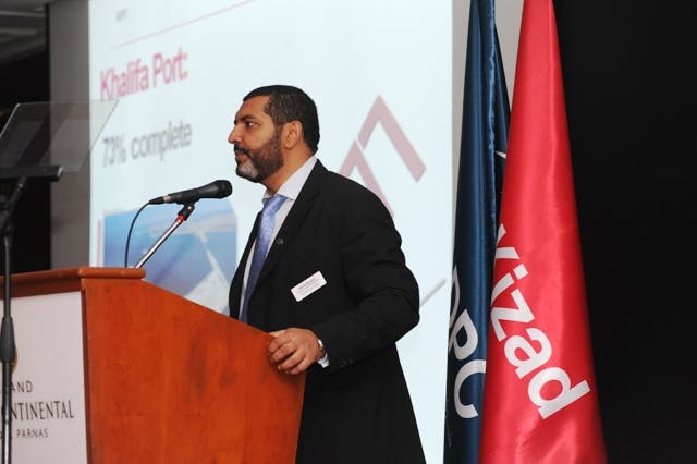 Khaled Salmeen, Executive Vice President of Industrial Zones at ADPC, during his speech