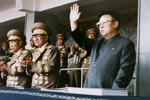 Goodbye from Kim Jong Il. (Image courtesy of