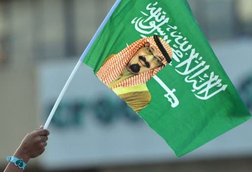 Two members of the elite Saudi National Guard died in an accidental explosion during a routine training drill on Tuesday, the Saudi state news agency reported. (AFP)