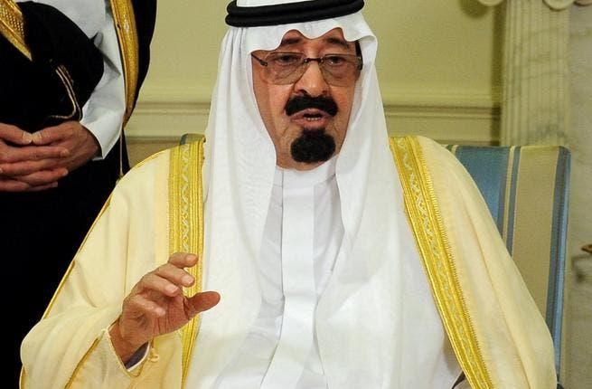 a description of saudi arabia government as a monarchy state